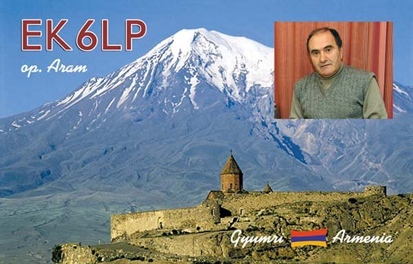 ek6lp_qsl