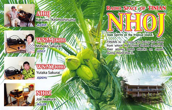 nh0j_qsl_front